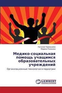 Mediko-Sotsial'naya Pomoshch' Uchashchimsya Obrazovatel'nykh Uchrezhdeniy