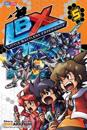 LBX: New Hope, Vol. 5