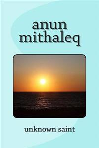 Volume IX: Anun Mithaleq