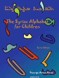 Syriac Alphabet for Children