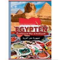 EGYPTEN Gumhuriyyat Miur al-Arabiyyah