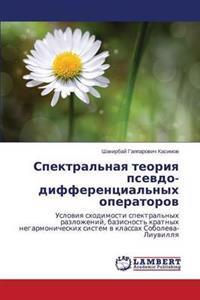 Spektral'naya Teoriya Psevdo- Differentsial'nykh Operatorov