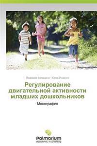 Regulirovanie Dvigatel'noy Aktivnosti Mladshikh Doshkol'nikov