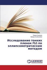 Issledovanie Tonkikh Plenok PBS Po Ellipsometricheskim Metodom