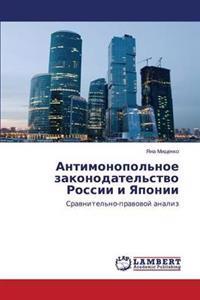 Antimonopol'noe Zakonodatel'stvo Rossii I Yaponii