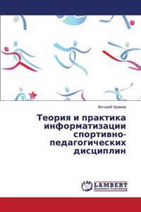Teoriya I Praktika Informatizatsii Sportivno-Pedagogicheskikh Distsiplin