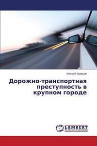 Dorozhno-Transportnaya Prestupnost' V Krupnom Gorode