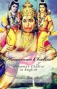 Hanuman Chalisa: Hanuman Chalisa in English