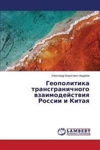 Geopolitika Transgranichnogo Vzaimodeystviya Rossii I Kitaya