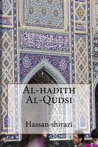 Al-Hadith Al-Qudsi
