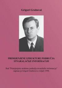Primijenjene Strukture PodruCja StvaralaCke Informacije (Croatian Version)