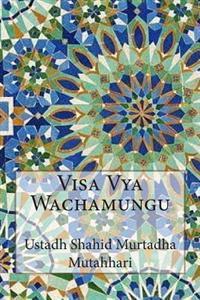 Visa Vya Wachamungu
