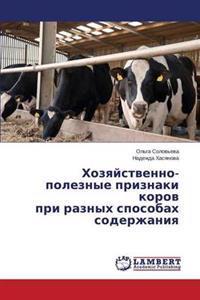 Khozyaystvenno-Poleznye Priznaki Korov Pri Raznykh Sposobakh Soderzhaniya