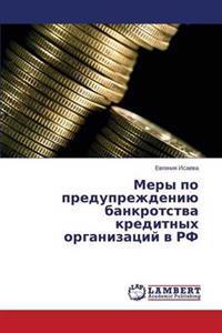 Mery Po Preduprezhdeniyu Bankrotstva Kreditnykh Organizatsiy V RF