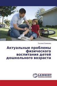 Aktual'nye Problemy Fizicheskogo Vospitaniya Detey Doshkol'nogo Vozrasta