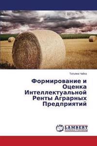 Formirovanie I Otsenka Intellektual'noy Renty Agrarnykh Predpriyatiy