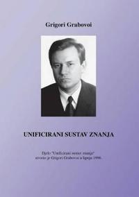 Unificirani Sustav Znanja (Croatian Version)