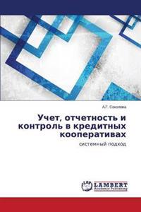 Uchet, Otchetnost' I Kontrol' V Kreditnykh Kooperativakh