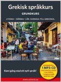 Grekisk språkkurs. Grundkurs