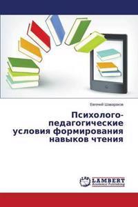 Psikhologo-Pedagogicheskie Usloviya Formirovaniya Navykov Chteniya