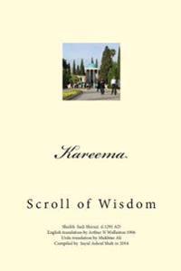 Kareema: Scroll of Wisdom