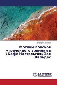 Motivy Poiskov Utrachennogo Vremeni V Kafe Nostal'giya Zoe Val'des
