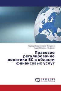 Pravovoe Regulirovanie Politiki Es V Oblasti Finansovykh Uslug