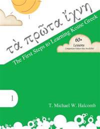The First Steps to Learning Koine Greek