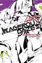 Kagerou Daze (Novel)