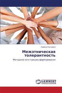 Mezhetnicheskaya Tolerantnost'
