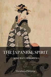 The Japanese Spirit