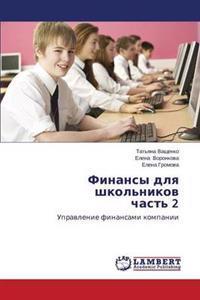 Finansy Dlya Shkol'nikov Chast' 2