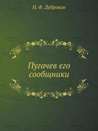 Pugachev Ego Soobschniki
