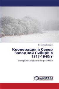 Kooperatsiya I Sever Zapadnoy Sibiri V 1917-1940gg
