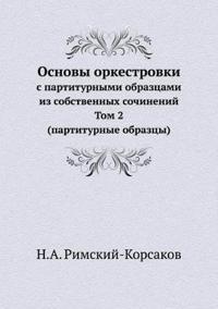 Osnovy Orkestrovki S Partiturnymi Obraztsami Iz Sobstvennyh Sochinenij, Tom 2 (Partiturnye Obraztsy)