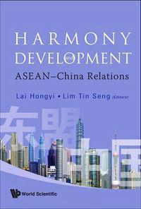 Harmony and Development