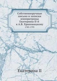 Sobstvennoruchnye Pisma I Zapiski Imperatritsy Ekateriny II-J K A.V. Hrapovitskomu 1783-1793
