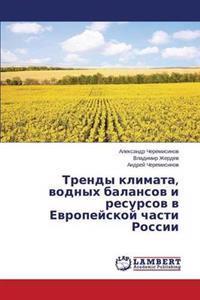 Trendy Klimata, Vodnykh Balansov I Resursov V Evropeyskoy Chasti Rossii