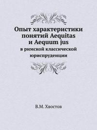 Opyt Harakteristiki Ponyatij Aequitas I Aequum Jus V Rimskoj Klassicheskoj Yurisprudentsii