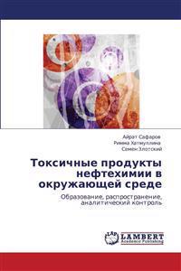 Toksichnye Produkty Neftekhimii V Okruzhayushchey Srede