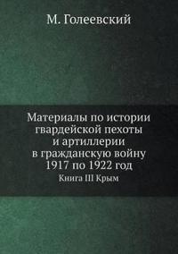 Materialy Po Istorii Gvardejskoj Pehoty I Artillerii V Grazhdanskuyu Vojnu 1917 Po 1922 God Kniga III Krym