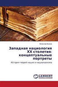 Zapadnaya Natsiologiya Khkh Stoletiya