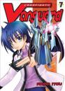 Cardfight!! Vanguard 7