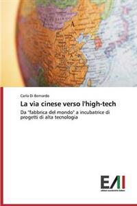 La Via Cinese Verso L'High-Tech
