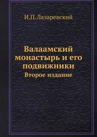 Valaamskij Monastyr I Ego Podvizhniki Vtoroe Izdanie