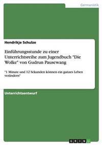 Einfuhrungsstunde Zu Einer Unterrichtsreihe Zum Jugendbuch Die Wolke Von Gudrun Pausewang