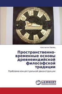 Prostranstvenno-Vremennye Osnovy Drevneindiyskoy Filosofskoy Traditsii