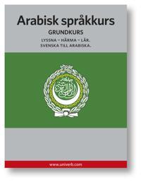 Arabisk språkkurs