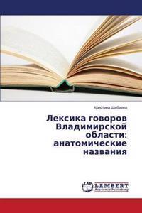 Leksika Govorov Vladimirskoy Oblasti