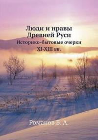 Lyudi I Nravy Drevnej Rusi Istoriko-Bytovye Ocherki XI-XIII VV